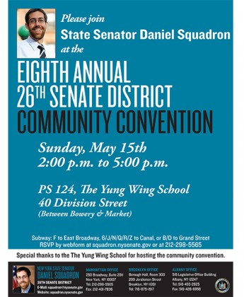 Squadron 2016  Community Convention flyer.indd