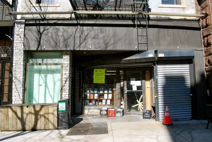 Former site of Heights Books (BHB/Sarah Portlock)